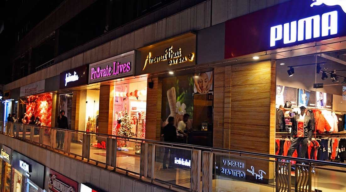 Grand Foyer Mall Gurgaon : Best five restaurants in good earth city centre sector