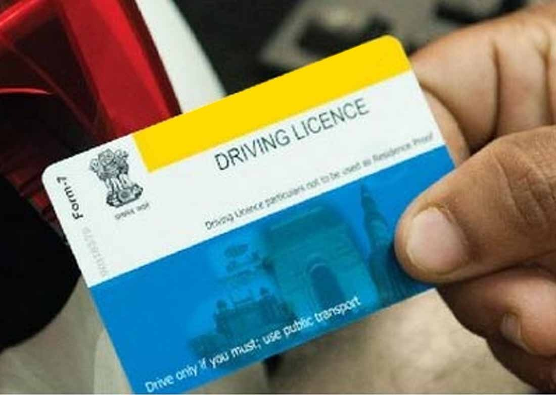 Where & How To Apply Driving License In Gurgaon | We Are Gurgaon
