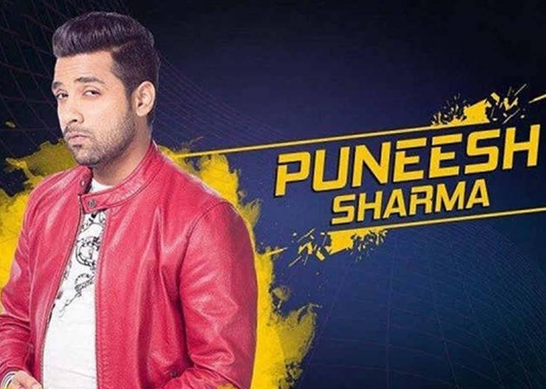 puneesh-sharma-bigg-boss-11-gurgaon