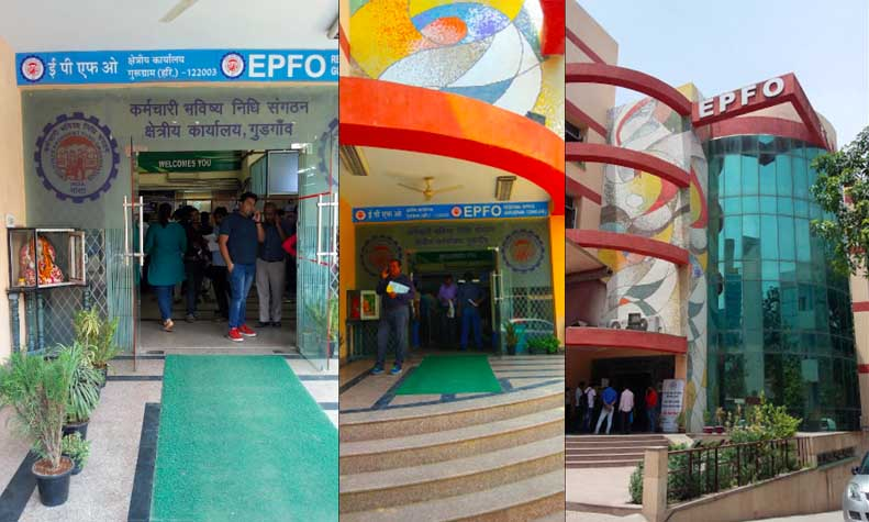 epf-office-gurgaon