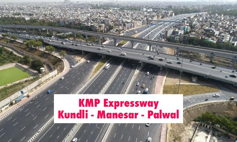 kmp-expressway-kundli-manesar-palwal