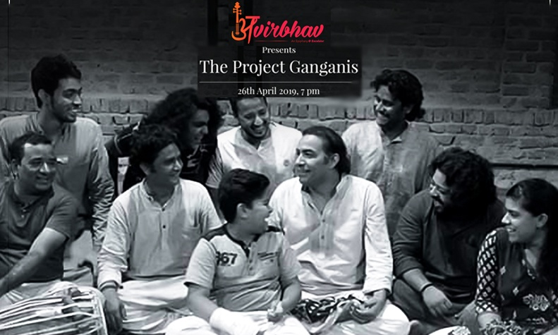 the-project-ganganis-gurgaon